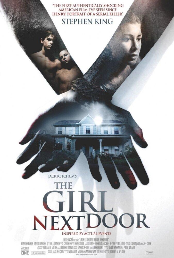 Девочка и мужчины порно истории фото 583-216