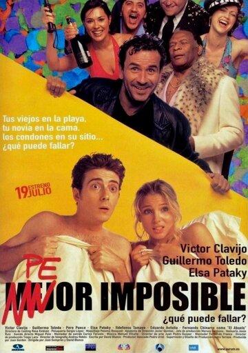 Хуже некуда (2002)