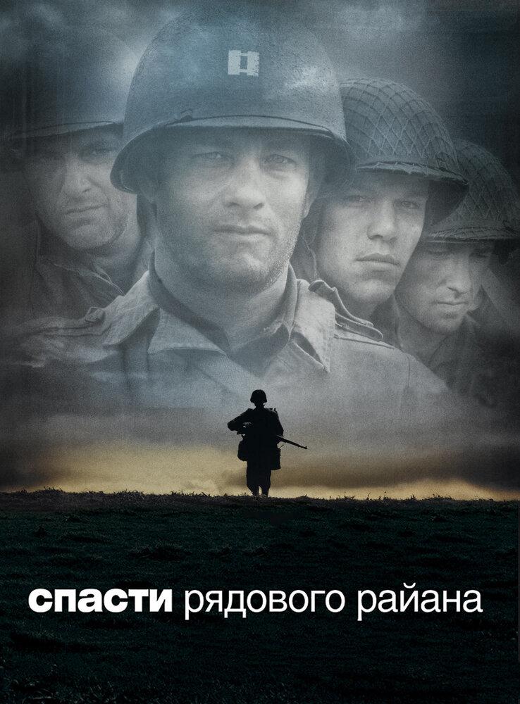Смотреть онлайн приват русские фильмы для взрослых