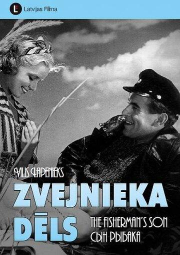 Сын рыбака (1940) полный фильм онлайн