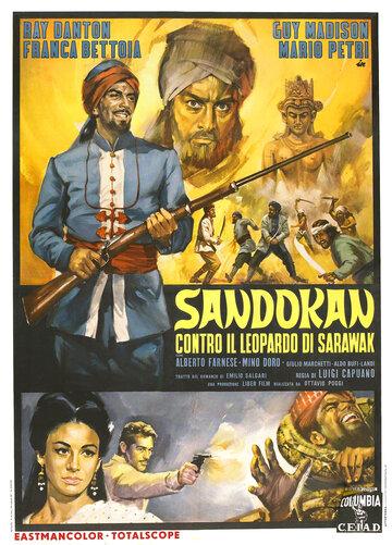 Сандокан против Леопарда из Саравака (1964)