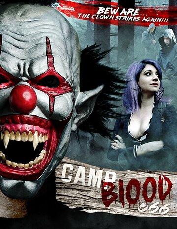 (Camp Blood 666)