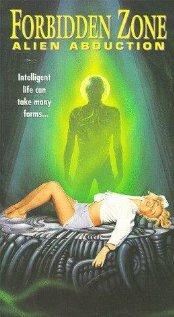 Похищение инопланетянином: Интимные секреты (1996)