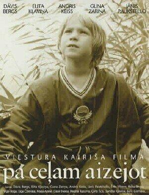 Бросить походя (2001)