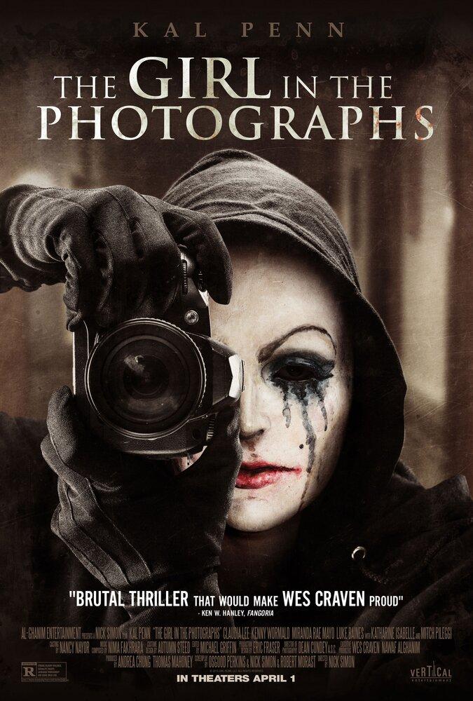 Девушка на фотографиях
