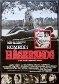 Комедия в Хегерскуге (1968)