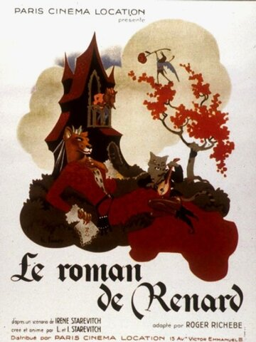 Роман о лисе (1930) полный фильм