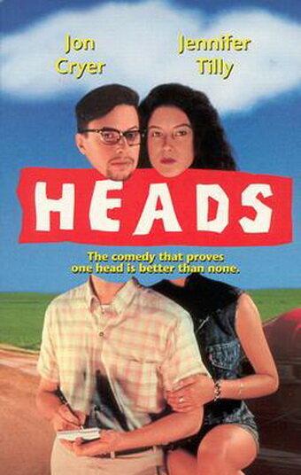 Головы (1993)