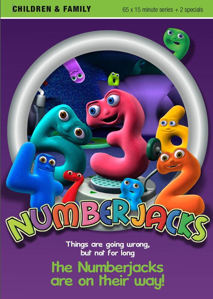Číslovánky / Supercifry / Numberjacks ( 2006-2009)