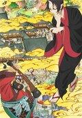 Чарахранители! второй сезон  Shugo Chara!! Doki 151