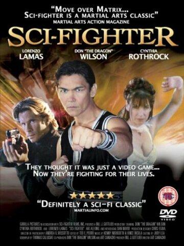 Фантастический боец (2004)