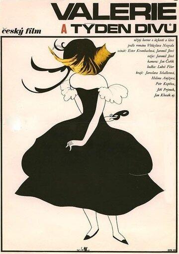 Валерия и неделя чудес 1970