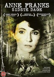 Убежище Анны Франк (1988)