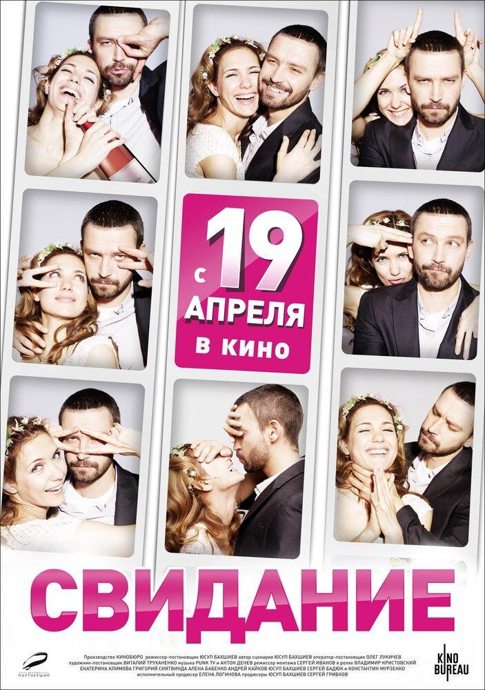 Онлайн фильмы 2011 секс кастине русске двушке