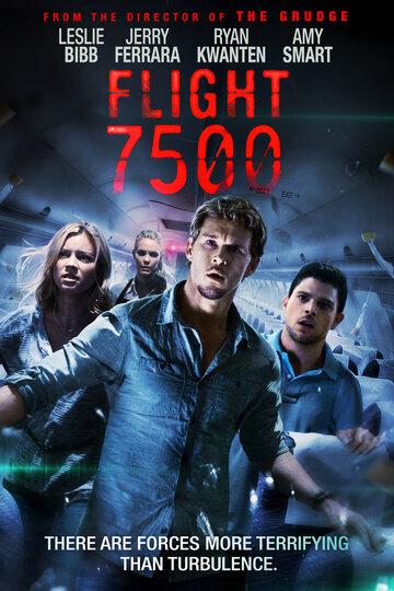 7500 (2014) - смотреть онлайн