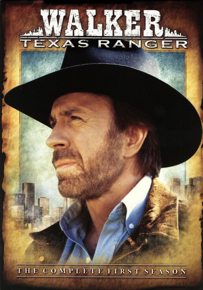 Крутой Уокер / Walker, Texas Ranger. 1993г.