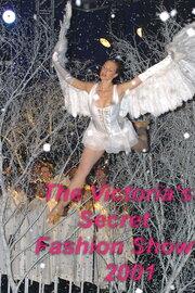 Показ мод Victoria's Secret 2001 (2001)