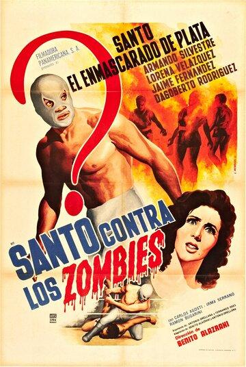 Санто против зомби (1962)