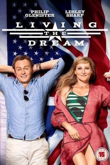 Американская мечта 2017 | МоеКино