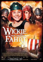 Смотреть онлайн Вики, маленький викинг 2