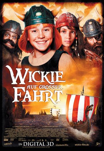 Вики, маленький викинг 2 (Wickie auf großer Fahrt)