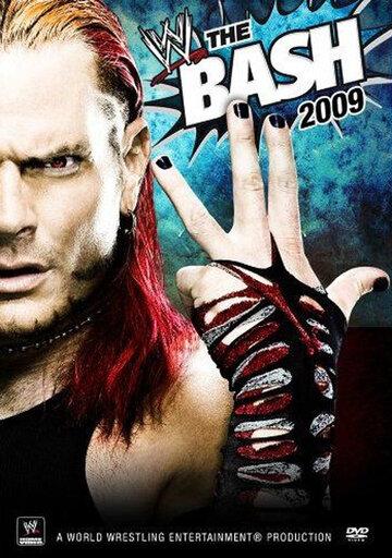 WWE: Удар