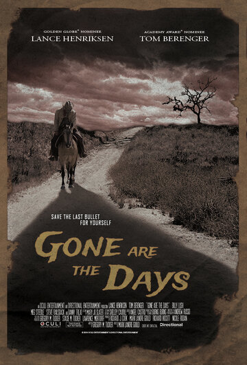 Дела минувших дней / Gone Are the Days (2018)