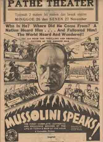 Муссолини говорит! (видео) (1933)