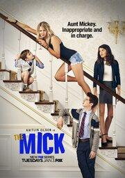 Смотреть онлайн Мик