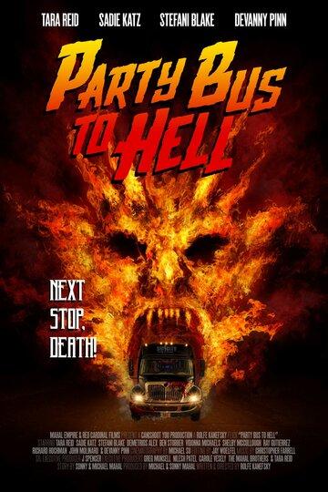 Автобус в ад (2017)