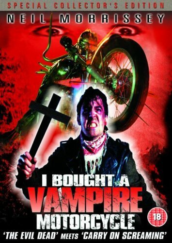 Я купил мотоцикл-вампир