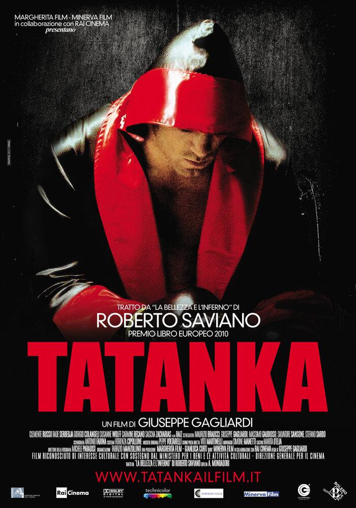 Татанка / Tatanka (2011) BDRip 1080p