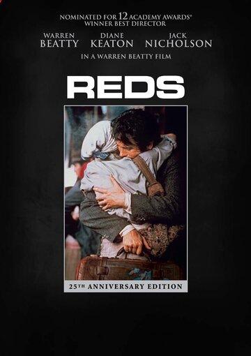 Постер к фильму Красные (1981)
