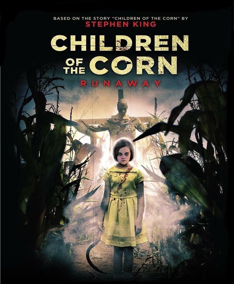 Дети кукурузы: Беглянка (видео)