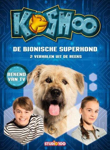 Постер к сериалу Космо (2016)