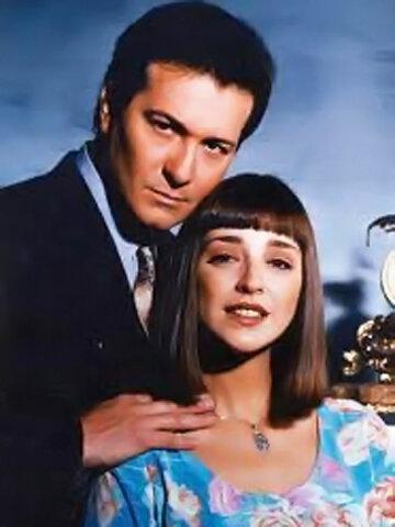 Мария Хосе (1995) полный фильм онлайн