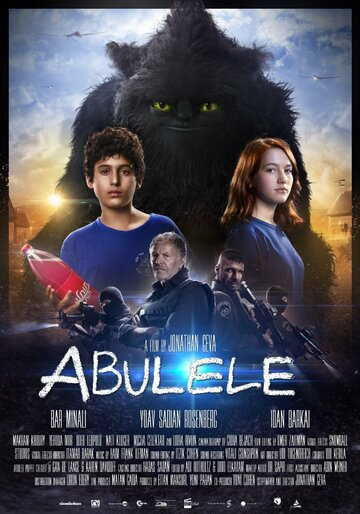 Абулеле (2015) полный фильм