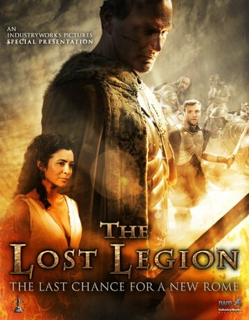 Потерянный Легион / The Lost Legion (2014)