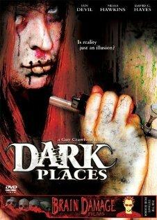 Мрак (2005)