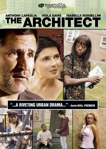 Архитектор (The Architect)