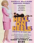 Битва Мэри Кэй (Hell on Heels: The Battle of Mary Kay)