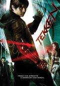 Теккен (2009)
