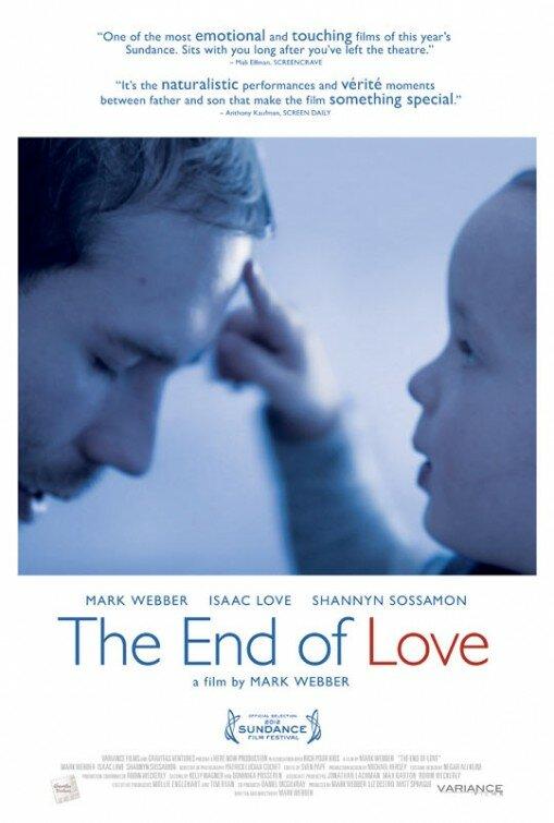 фильм Конец любви