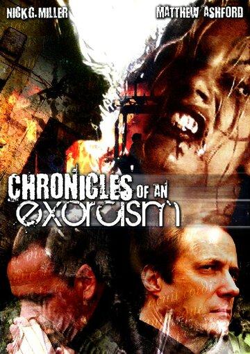 Хроники экзорцизма (2008)