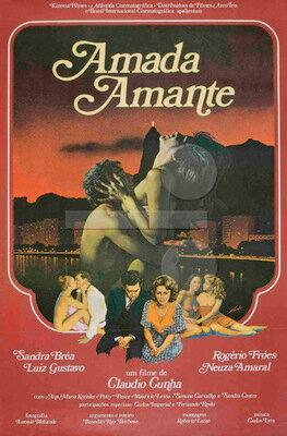Любимая любовница (1978)