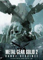 Metal Gear Solid 2: Digital Graphic Novel (2008)