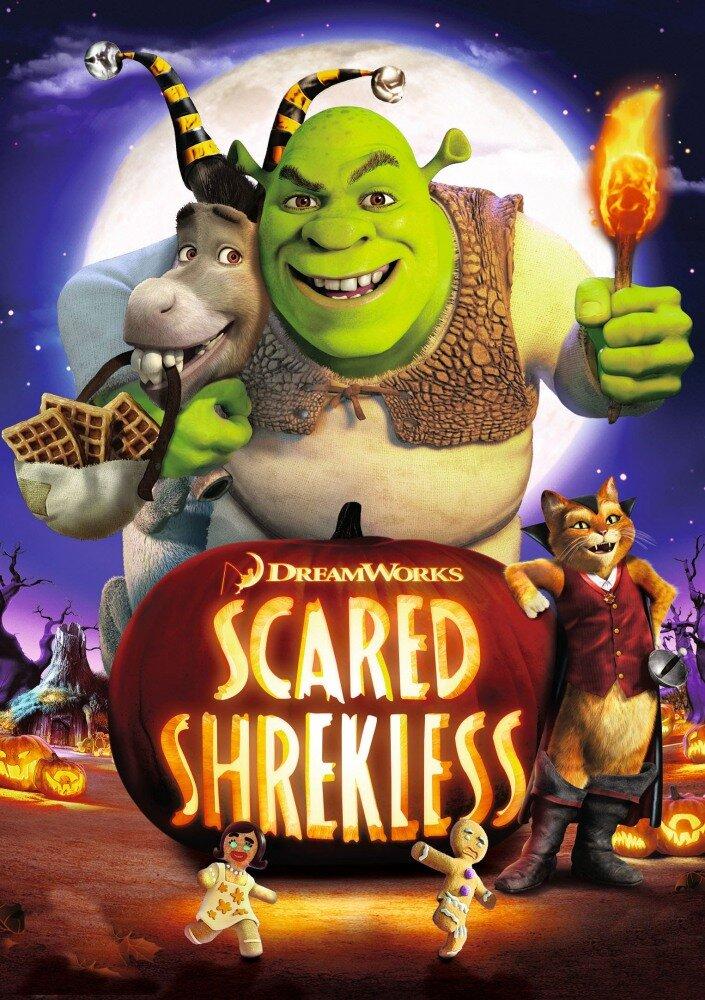 Шрек: Хэллоуин (2010) - смотреть онлайн