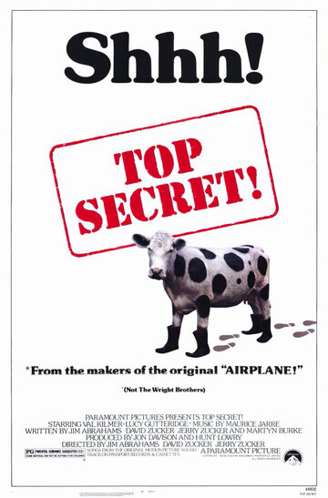 ���������� ��������! (Top Secret!)