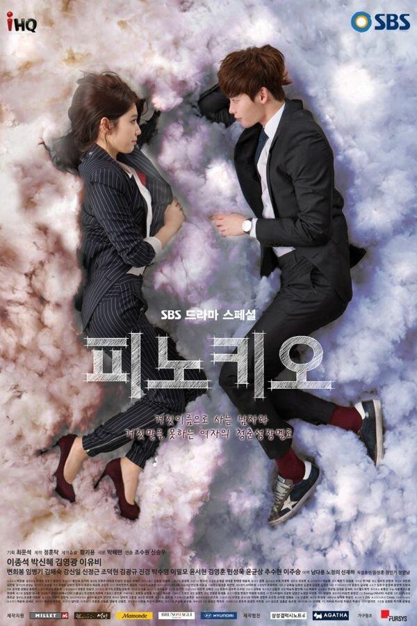843778 - Пиноккио (2014, Корея Южная): актеры