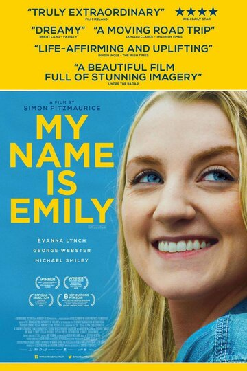 Меня зовут Эмили (2015) полный фильм онлайн